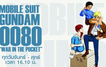 Mobile Suit Gundam 0080 : War in the Pocket