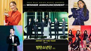 สรุปผลรางวัล 2020 MAMA – BTS คว้าแดซัง 4 สาขา| อิ้งค์ วรันธร และ MILLI คว้ารางวัลศิลปินยอดเยี่ยมเอเชีย
