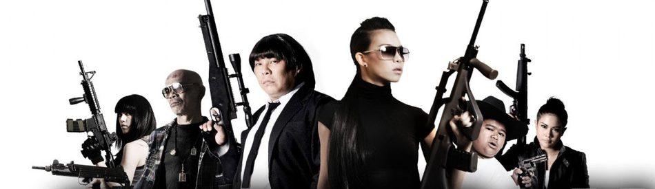 มือปืน/ดาว/พระ/เสาร์ Saturday Killer