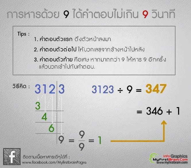 231397-attachment