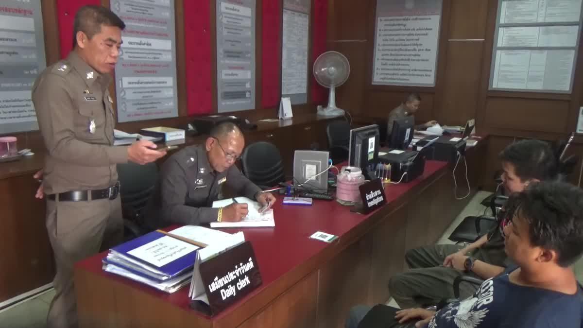 หนุ่มเทศบาลอ้างเมายาแก้แพ้ขับปิดทางรถกู้ชีพ ตำรวจสั่งปรับ 500 บาท