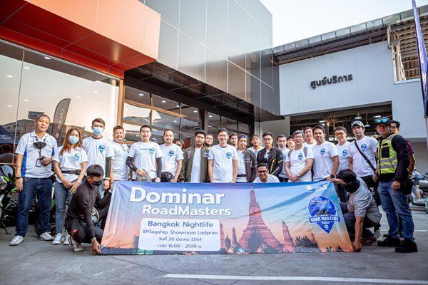 Dominar RoadMasters