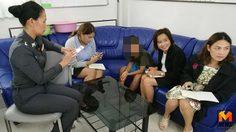 สลด! เด็ก 12ปี ถูกพ่อแม่ทาสยานรกทุบตี หนีเร่ร่อนจากสระบุรีถึงชุมพร