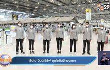 เรือใบ-วินด์เซิร์ฟ ลุยโอลิมปิกชุดแรก