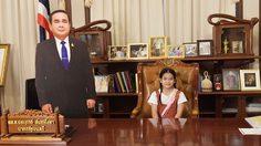 นายกรัฐมนตรี ขอให้เด็กๆ มีความสุข พร้อมเปิดโอกาสให้นั่งเก้าอี้ทำงาน
