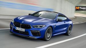 BMW M8 รถสปอร์ตระดับเรือธง ที่สุดแห่งความล้ำและสมรรถนะ