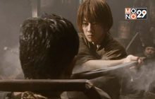 "MONO29 ส่งหนัง ""Rurouni Kenshin"" ลงจอ 3 วัน 3 ภาค"