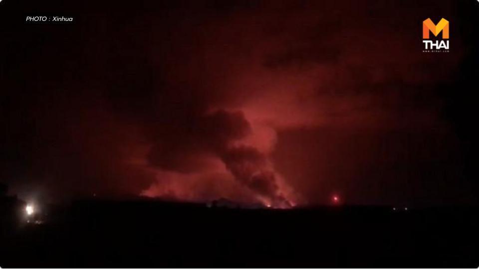 เปิดไทม์ไลน์ 'ภูเขาไฟระเบิด' ในคองโก ดับอย่างน้อย 32 ราย