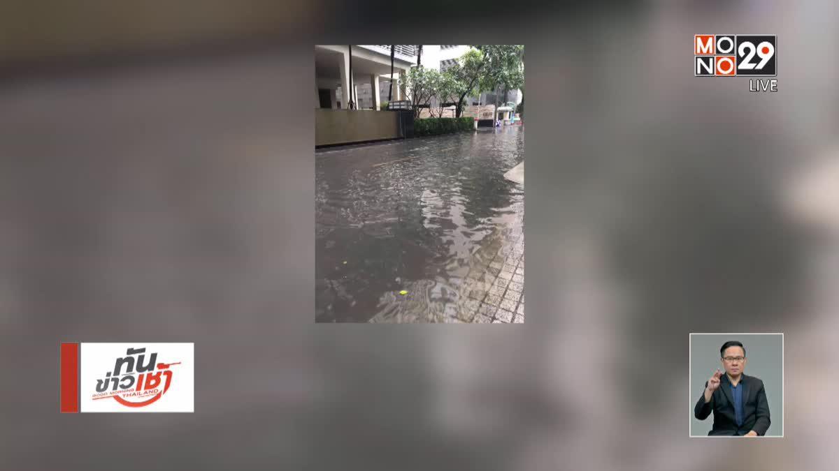 ฝนถล่มกรุงเทพ ทำหลายที่พื้นน้ำท่วม