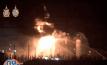 เร่งหาสาเหตุแท็งค์บรรจุน้ำเสียระเบิด ในนิคมอุตสาหกรรมเหมราชฯ