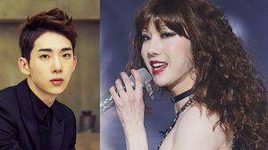 แฟนคลับอ้าปากค้าง! 'โจควอน' แปลงโฉมเป็นสาวแซ่บ!!