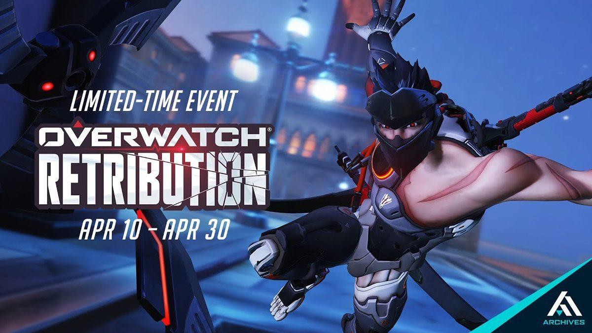 [ตัวอย่างเกม] Retribution ภารกิจย้อนอดีตของ Overwatch เปิดให้เล่นได้แล้ว