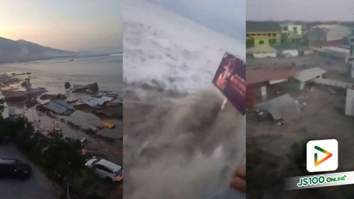 """คลิปแผ่นดินไหว""""เกาะสุลาเวสี"""" อินโดนีเซีย (01-10-61)"""