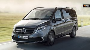 Mercedes-Benz V-Class Facelift เตรียมขายเดือนมีนาคม ที่ประเทศเยอรมนี