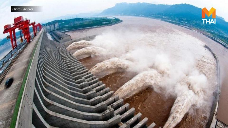 ทุบสถิติโลก! 'สถานีไฟฟ้าพลังน้ำสามผา' ผลิตไฟฟ้า 1.11 แสนล้านกิโลวัตต์