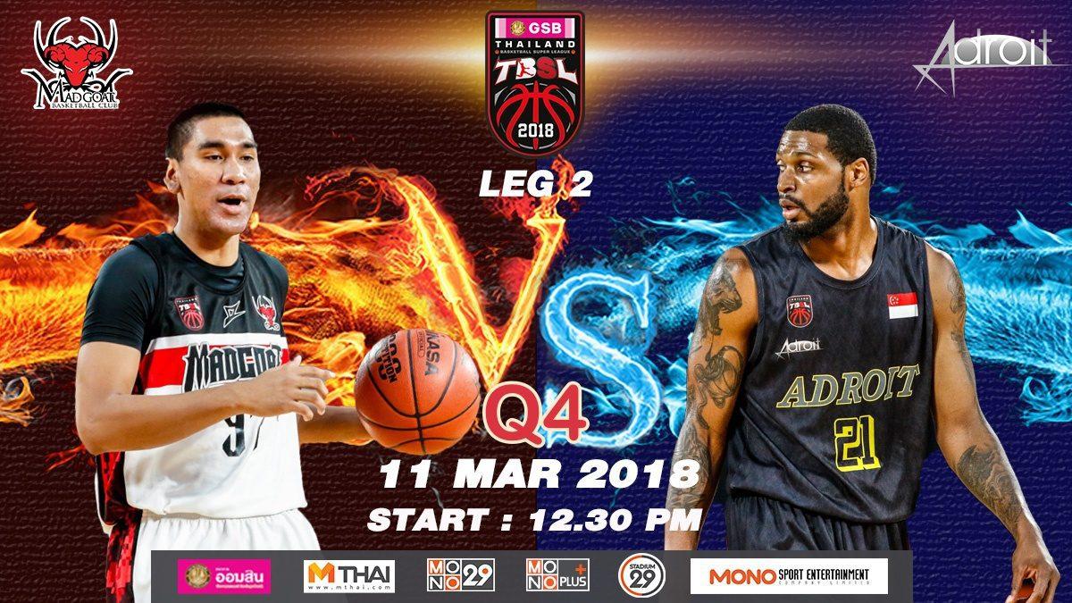 Q4  Madgoat (THA)  VS  Adroit (SIN) : GSB TBSL 2018 (LEG2) 11 Mar 2018