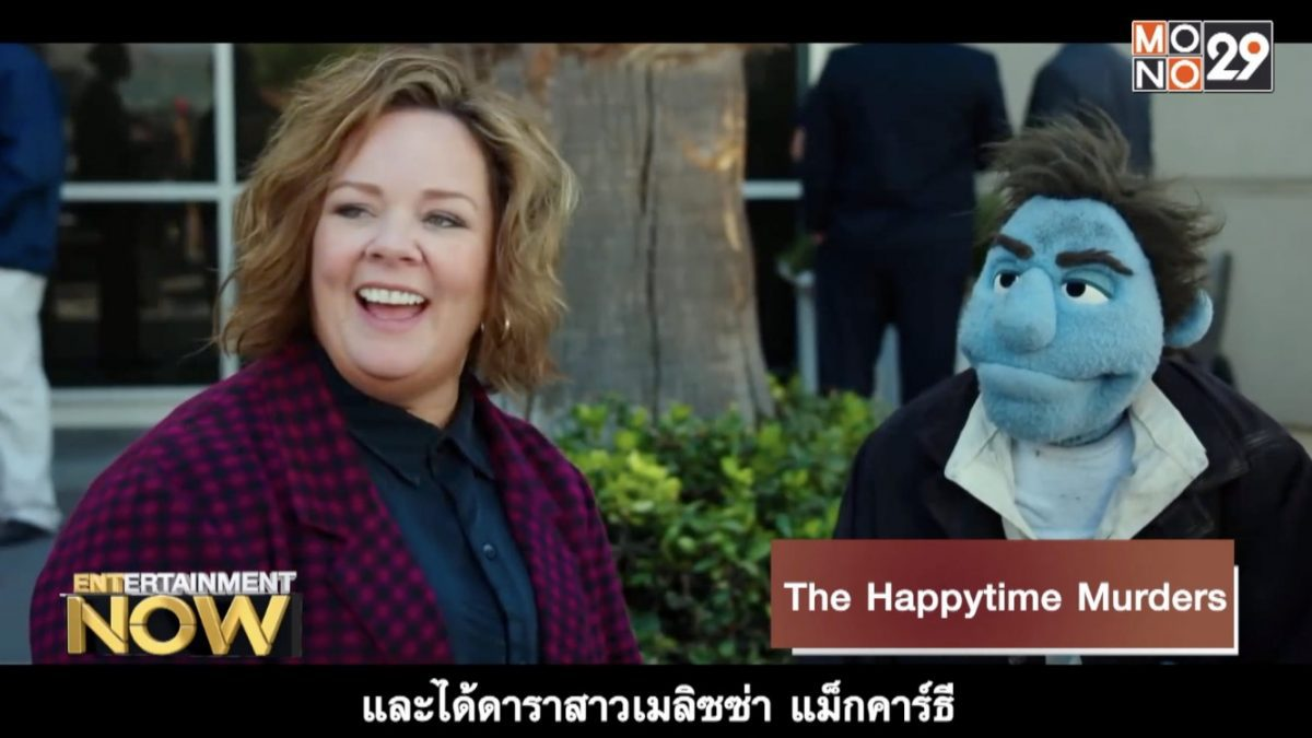 Movie Review : The Happytime Murders