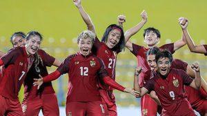 ตบเด็ก! 'ชบาแก้ว' ดุอัดออสซี่ U20 4-2 ซิวแชมป์กลุ่มศึกชิงจ้าวอาเซียน