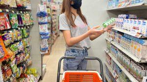 ฮาคูโฮโด ชี้พฤติกรรมผู้บริโภคในสังคมไทยตั้งการ์ดรัดเข็มขัดแน่น! ลดรายจ่าย เน้นสินค้าอเนกประสงค์ท่ามกลางผลกระทบจากพิษโควิด-19