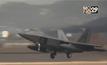 สหรัฐส่งเครื่องบิน F-22 บินเหนือน่านฟ้าเกาหลีใต้