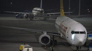 น่าสงสัย !! เหตุระเบิดที่สนามบินในอิสตันบูล สังเวย 1 ศพ