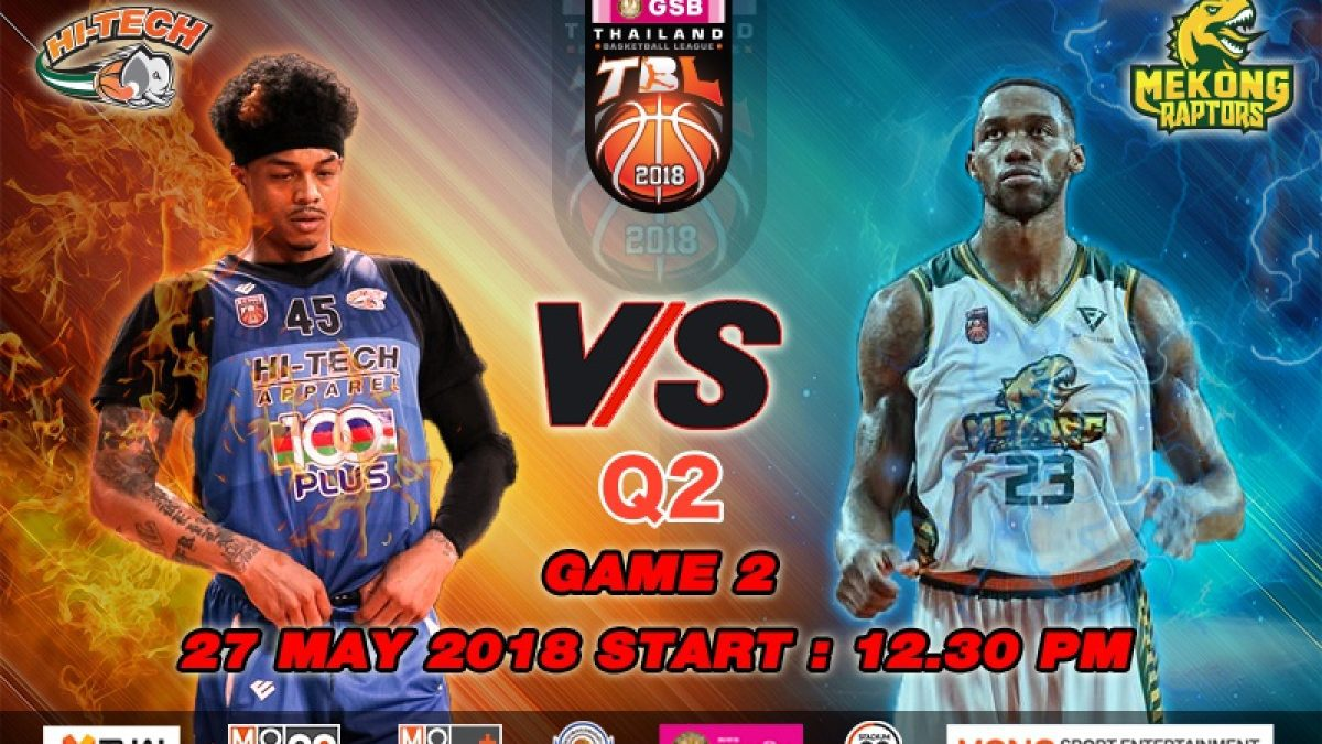 Q2 บาสเกตบอล GSB TBL2018 : Hi-Tech VS Mekong Raptors (27 May 2018)