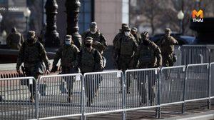 สหรัฐฯ เตรียมพร้อมรับมือการเปลี่ยนผ่าน ปธน. ทั่วประเทศ