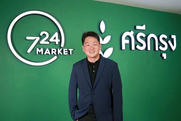 724 Market