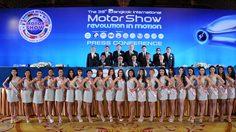 แถลงข่าวการจัดงานฯ  39th BANGKOK INTERNATIONAL MOTOR SHOW