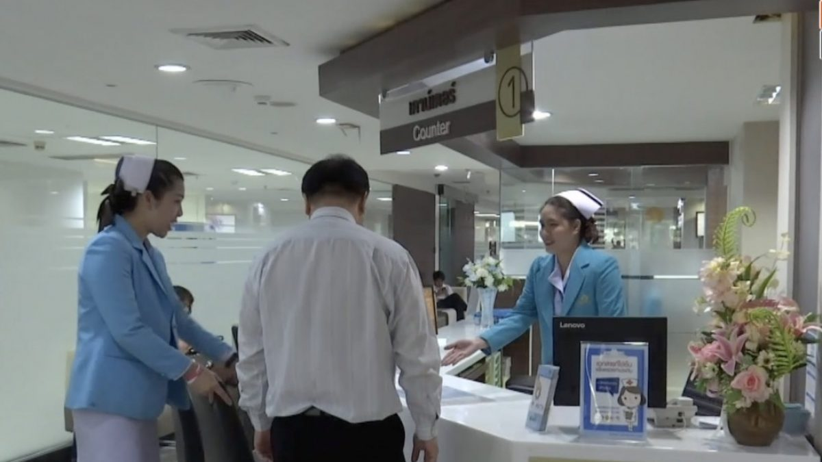 จัดเกรด รพ.เอกชนตามค่ารักษาพยาบาล