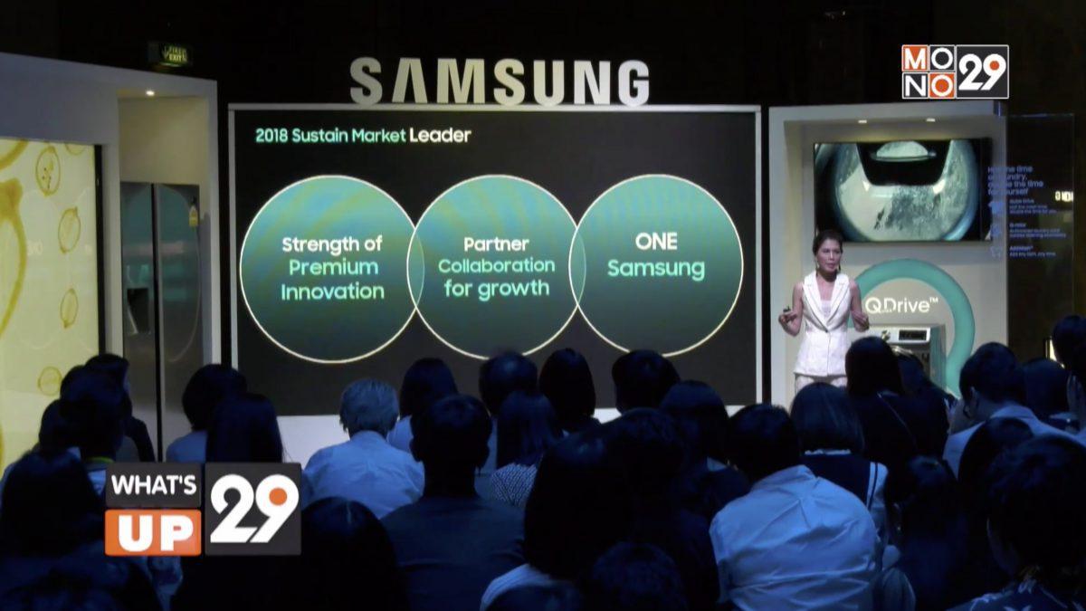 """""""2018 Samsung Digital Appliances"""""""