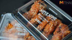 Super Seoul Cafe อาหารเกาหลี สาทร 11 มีบริการ Delivery ทั่วกรุงเทพฯ