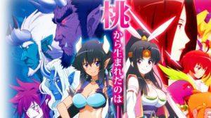 อัพเดทพรีวิวและตัวละคร อนิเมะ Momo Kyun Sword
