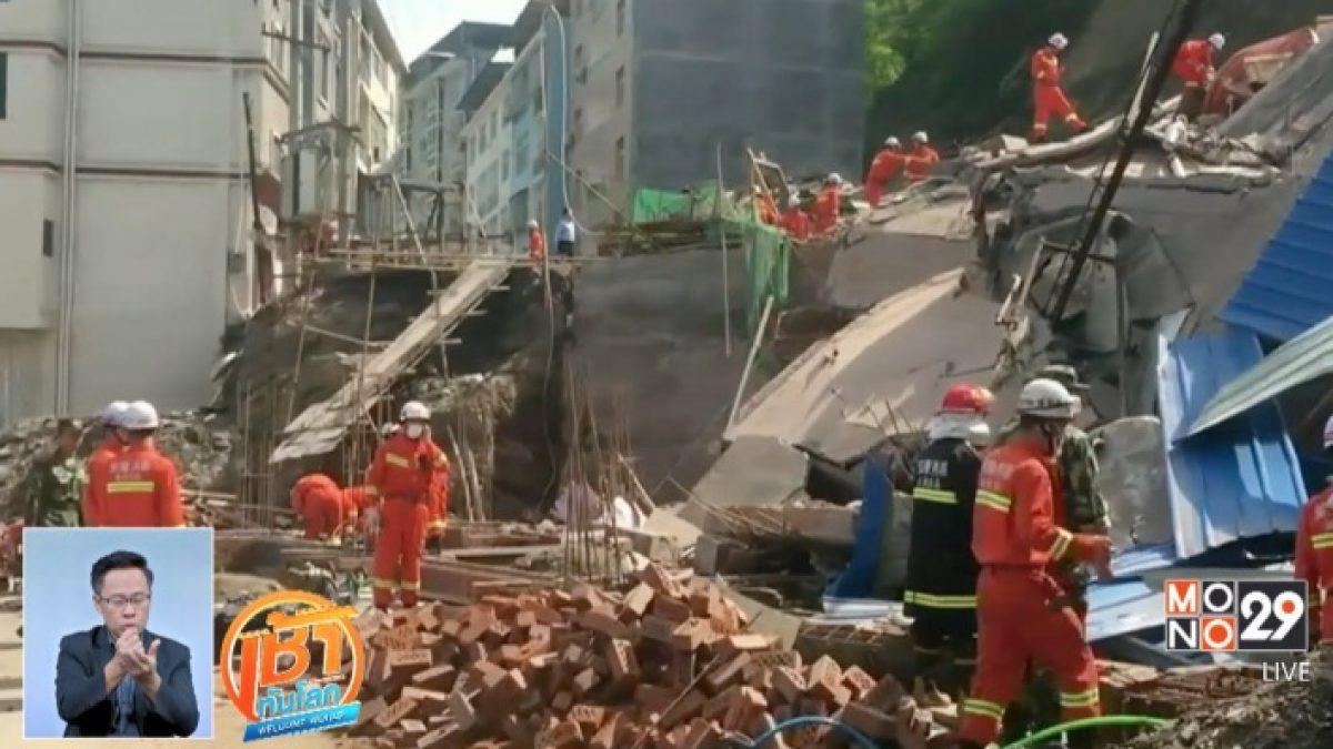 อาคารพังถล่มในจีน สูญหาย 7