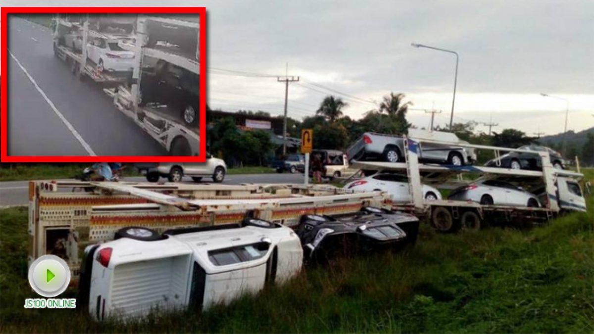 คลิปรถบรรทุกพ่วงขนส่งรถยนต์ พุ่งตกคูกลางถนน จ.สงขลา (16-01-61)