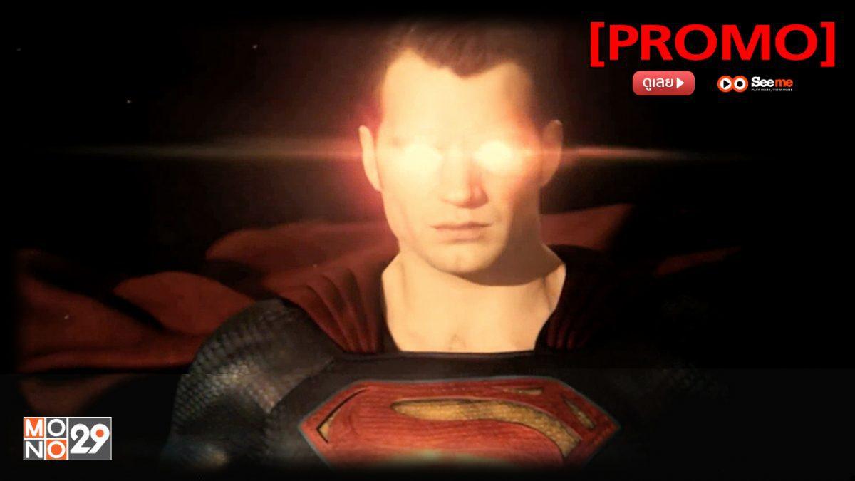 Batman v Superman : Dawn of Justice แบทแมน ปะทะ ซูเปอร์แมน แสงอรุณแห่งยุติธรรม [PROMO]