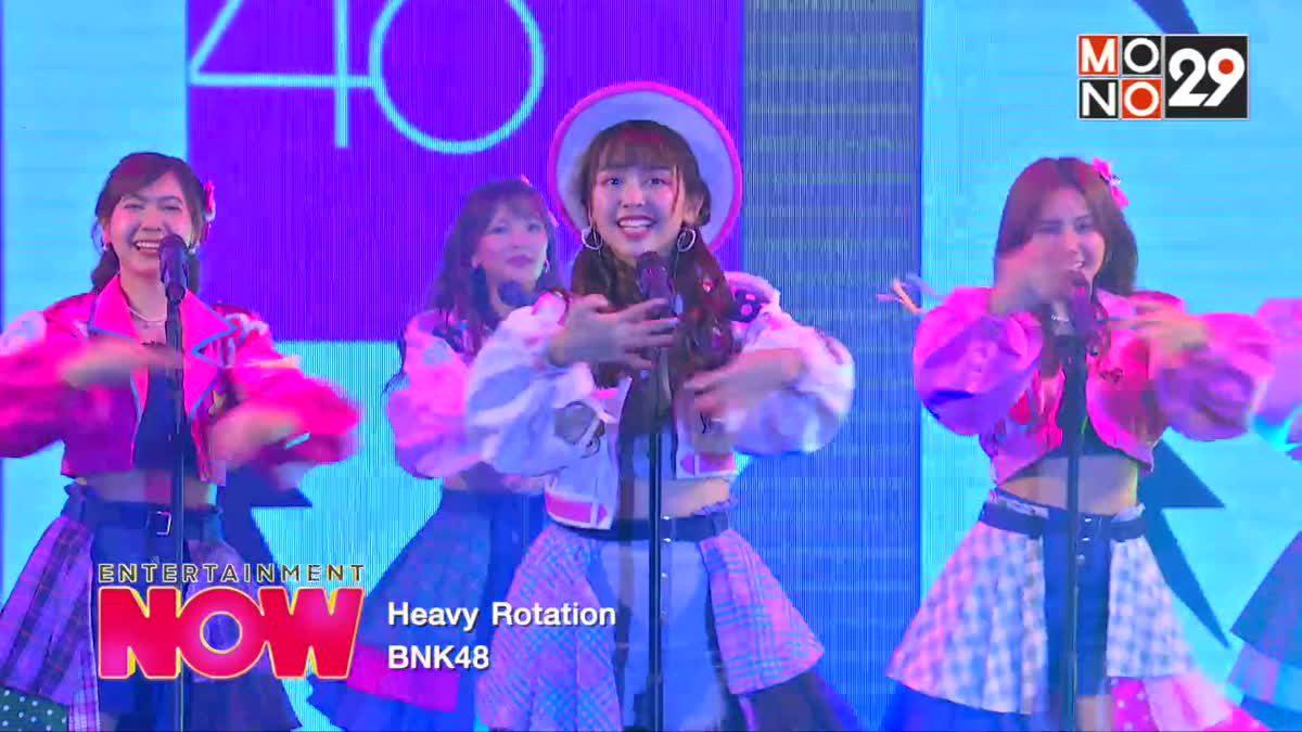 Heavy Rotation ซิงเกิลใหม่กระแสแรงของ BNK48