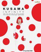 Kusama: Infinity ชีวิตและศิลปะของ ยาโยอิ คุซามะ คุณป้าลายจุด