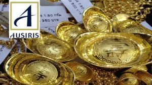 Ausiris เผย แนวโน้ม 'ราคาทอง' วันนี้