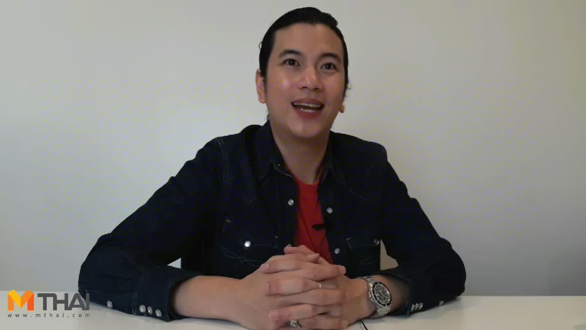 ผู้จัดหน้าใหม่ กราฟ โอสธี ตอบทุกคำถามเกี่ยวกับ YOO SEON HO FANMEETING IN BANGKOK