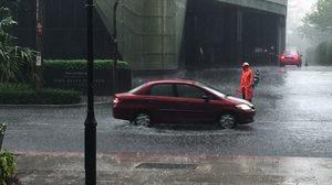 แนะพกร่มติดตัว! อุตุฯ ชี้ทั่วไทยยังมีฝนฟ้าคะนอง-ตกหนักบางพื้นที่