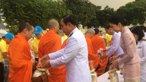 นายกรัฐมนตรี คณะข้าราชการทำบุญตักบาตรเพื่อน้อมรำลึกเนื่องในวันปิยมหาราช