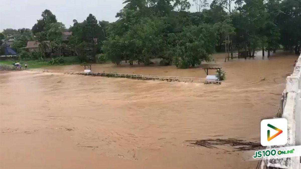 จ.น่านเตือนภัยหลายหมู่บ้านใน 4 อำเภอ คืออำเภอสันติสุข อำเภอปัว อำเภอแม่จริม และอำเภอท่าวังผา หลังฝนตกหนัก ระดับน้ำแม่น้ำน่านสูง (17-08-2561)