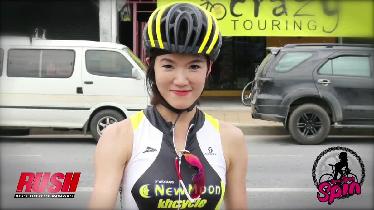 Spin Spin ยู้ ทิพย์วลี สาวนักปั่นหุ่นดี ที่หลงใหลในเสน่ห์ของการปั่นจักรยานเป็นที่สุด