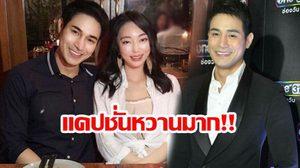 มื้อพิเศษกับคนสวย!! โอม อัชชา คัมแบ็คไอจี โพสต์รูปคู่แฟนสาวเกาหลีอย่างหวาน