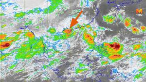 """เตือนพายุ """"วิภา"""" ขึ้นฝั่งเวียดนามวันนี้ เหนือ-อีสาน ระวังฝนตกหนัก"""