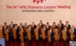ปิดฉากประชุมผู้นำ APEC