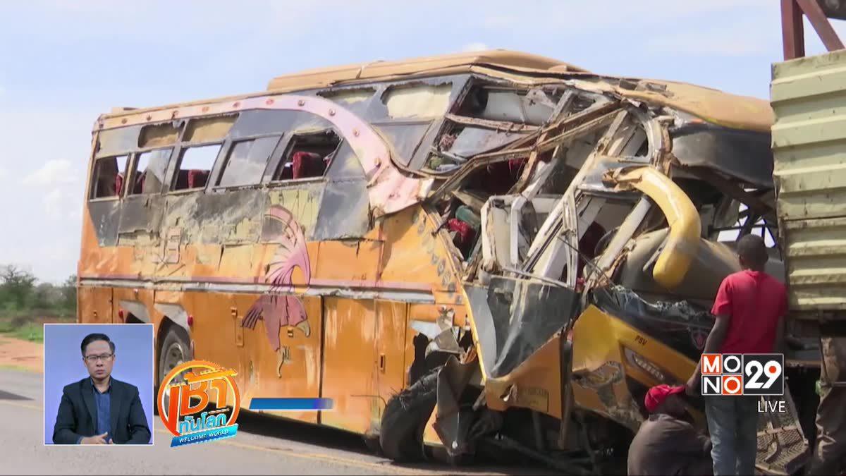 รถโดยสารชนรถบรรทุกในเคนยา ดับ 27