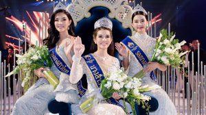 กวาดรางวัล! ว่าที่คุณหมอ จุ๊บจิ๊บ ธนพร ศรีวิราช สาวพะเยา นางสาวไทย คนที่ 50