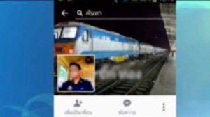 หนุ่มรถไฟ โวยสื่อยักษ์ ตีข่าวมั่ว ให้คนนอกขับรถไฟ